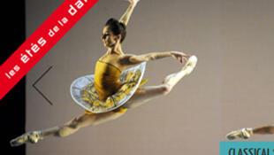 C'est une année particulière puisque le festival fête ses 10 ans, et pour l'occasion il réinvite la compagnie qui a inauguré le festival, en 2005, le San Francisco Ballet.