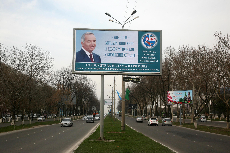 Президентские выборы в Узбекистане