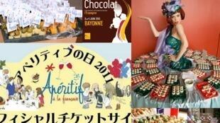 """Dois eventos na gastronomia francesa: A festa do chocolate no sul da França e o tradicional """"Apéritif à la française"""" são destaques esta semana aqui na França e em 25 outros países."""
