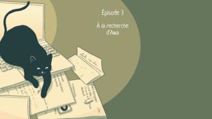 Les voisins du 12 bis - Episode 3