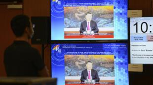 Chủ tịch Tập Cận Bình phát biểu tại một hội nghị của Thượng Đỉnh APEC 2020 (Kuala Lumpur - Malaysia) ngày 19/11/2020.