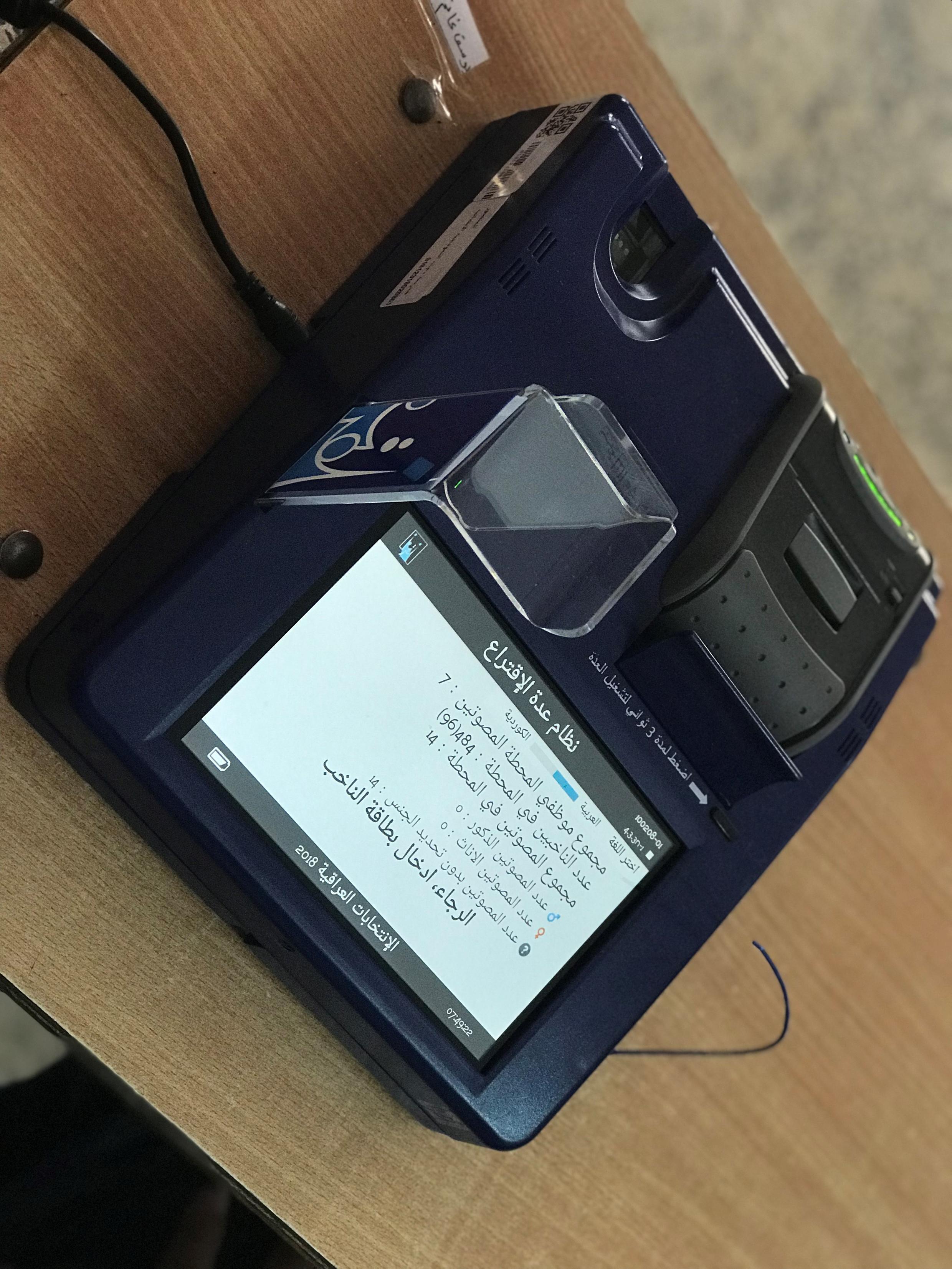 Pour la première fois, l'Irak utilise ce dispositif de vote électronique. Le vote s'est déroulé correctement, mais quelques dysfonctionnements ont été enregistrés.