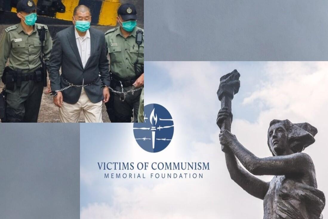 目前在囚的香港壹传媒创始人黎智英2021年6月14日获颁对抗共产主义的自由奖