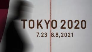 jo jeux olympiques tokyo japon