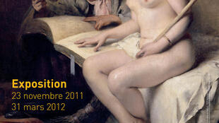 """Cartaz da mostra """"Bruxas, Mitos e Realidades""""."""