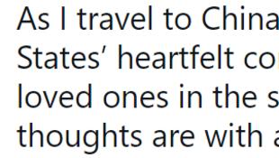 美國常務副國務卿溫迪·謝爾曼相關推文