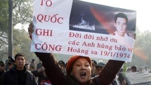 Biểu tình tại Hà Nội kỷ niệm 40 năm trận hải chiến Hoàng Sa, 19/01/1974-19/01/2014