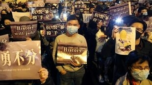 香港反送中示威者資料圖片