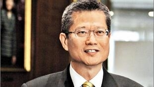 香港財政司長陳茂波
