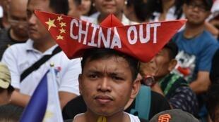 菲律宾民众近期于马尼拉中国大使馆前抗议资料图片