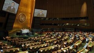 Assembleia Geral das Nações Unidas, em Nova York.