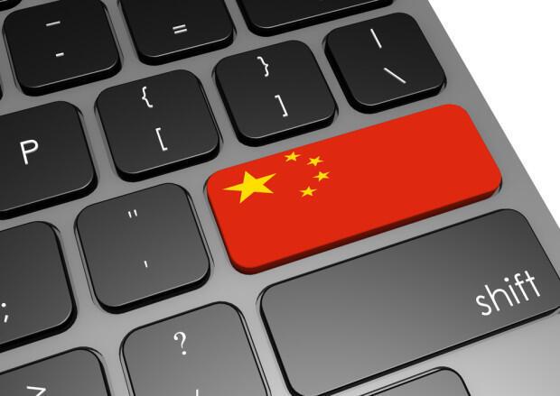 圖為中國網絡安全監控的報道配圖