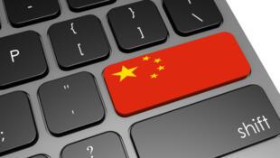 图为中国网络安全监控的报道配图