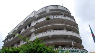 Bâtiment de l'Institut national des arts ( INA) à Kinshasa.