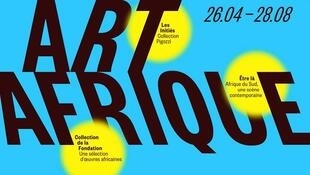 L'affiche de l'exposition «Art/Afrique, le nouvel atelier» à la Fondation Louis Vuitton.