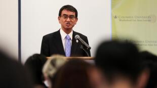 日本外相在哥倫比亞大學演講  2017年9月21日