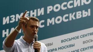 Le leader de l'oppostion Alexeï Navalny, en campagne pour la mairie de Moscou, le 30 juillet 2013