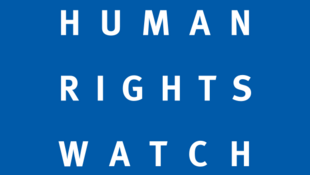 Logotipo da ONG Human Wrights Watch