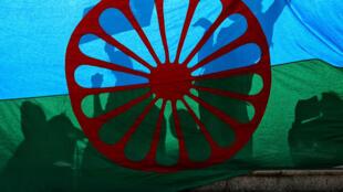 Roumanie - Rom - Drapeau - Communauté - AP19138698733116