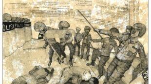 L'œuvre «On dit que c'est un état démocratique», de l'artiste papou Nelson Nakime, représentant la répression indonésienne des manifestations antiracistes de 2019.
