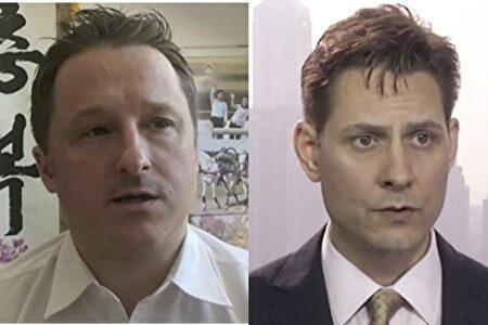 被中方指涉案的加拿大人迈克尔和康明凯资料图片