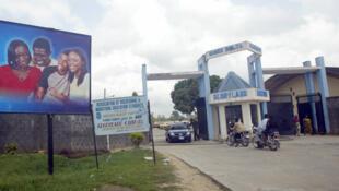 Entrée de l'Université du Delta du Niger, à Amassoma, au Nigeria.