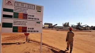 Areva's site at Arlit in Niger