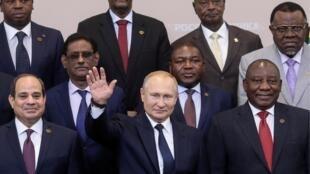 在索契举行的俄罗斯非洲论坛, le 24 octobre.