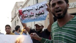Lundi, des manifestants militaient autour du ministère des Affaires étrangères pour réclamer l'instauration d'un projet de loi contre les anciens soutiens de Mouammar Kadhafi.
