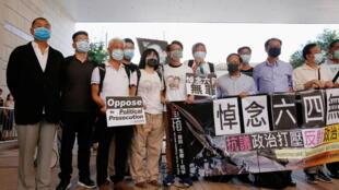 Tỉ phú Lê Trí Anh (Jimmy Lai) ( ngoài cùng bên trái ), cùng các nhà hoạt động dân chủ đến tòa án Tây Cửu Long (West Kowloon), Hồng Kông, dự phiên xử ngày 13/07/2020 vì tội danh « tụ tập trái phép » tưởng niệm Thiên An Môn.