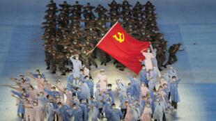 Chine _ Centenaire du Parti communiste chinois _ AP21179650592864 - La marche du monde