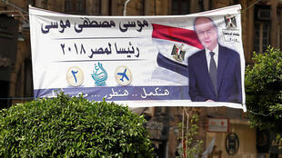 A banner supporting presidential candidate Moussa Mustafa Moussa