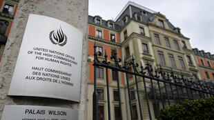 Palais Wilson - OHCHR