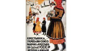 Affiche montrant une paysane qui milite pour l'union des travailleurs et des paysans.