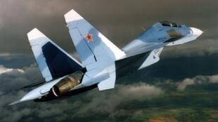 Máy bay Sukhoi M30 (DR)