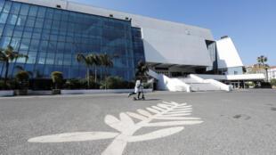 El Palacio de los Festivales, sede del Festival de Cannes.