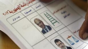 Les Egyptiens participent ces samedi 16 et dimanche 17 juin au second tour de l'élection présidentielle. Deux candidats s'affrontent : Ahmad Chafiq et Mohammed Morsi.