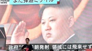 کره شمالی آزمایش موشکی تازهای را انجام داد