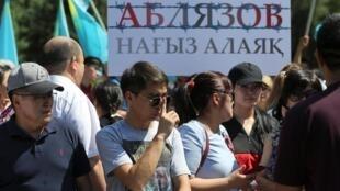 Митинг правящей партии Nur Otan в Алматы, 6 июля 2019 г.