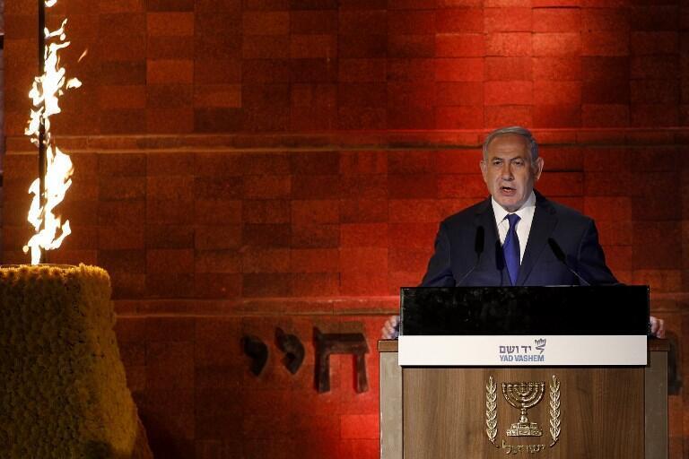 """بنیامین نتانیاهو نخستوزیر اسرائيل، در مراسم یادبود کشتهشدگان در """"هولوکاست"""" که در بنای یادبود """"یاد واشم"""" در اورشلیم برگزار شد. چهارشنبه ۲۲ فروردین/ ١١ آوریل ٢٠۱٨"""