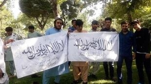 تجمع طرفداران طالبان در پارک ملت تهران