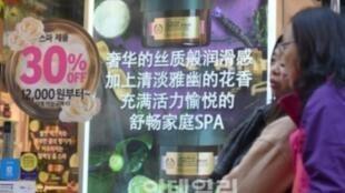 韩国Naver网上的中国游客回流插图