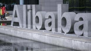 Le siège d'Alibaba à Hangzhou, capitale de la province du Zhejiang, en Chine.
