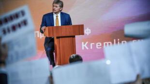 Msemaji wa Kremlin Dmitri Peskov.