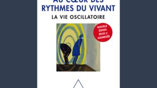 Couverture «Au coeur des rythmes du vivant, la vie oscillatoire» par Albert Goldbeter, éditions Odile Jacob.