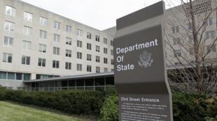 وزارت امور خارجۀ آمریکا