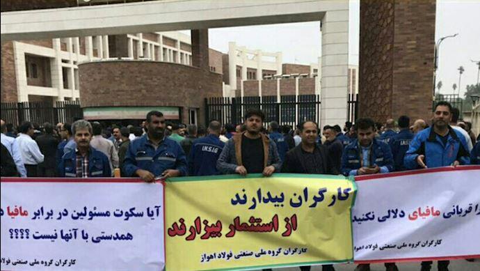 منازل کارگران معترض گروه ملی فولاد اهواز مورد هجوم شبانه نیروهای امنیتی قرار گرفت.