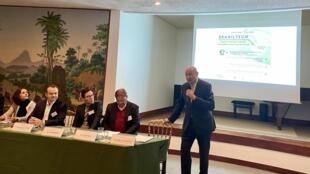 O evento Brasiltech discutiu as perspectivas para a economia digital no Brasil. Em 24 de fevereiro de 2020.