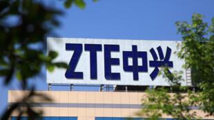 Logo của tập đoàn viễn thông Nhà nước Trung Quốc ZTE. Ảnh chụp ngày 19/04/2018.