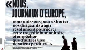 Французская Libération опубликовала в четверг, 10 сентября, призыв к властям ЕС помочь мигрантам получить убежище в Европе.